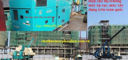 cho thuê máy phát điện cho thị trường máy ép cọc máy xâu dựng
